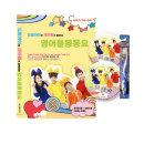DVD 드림아이와 함께하는 영어 율동동요 2Disc (DVD 1장 + 오디오CD 1장) 드림아이