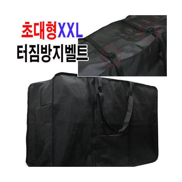 국산-공장 초대형여행가방105cm ss131사입/이불유학짐