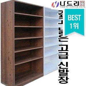 공장직영 최저가/오픈 신발장/수납장/교구장/학원