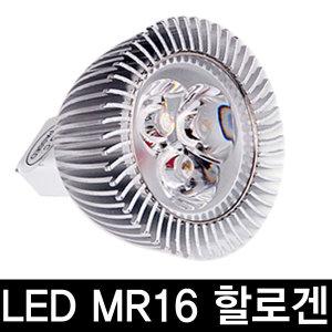 LED할로겐/MR16/할로겐전구/DC12/전구/램프/LED전구