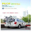 버즈랙 파일럿 -바퀴고정식 자전거캐리어/RV/SUV