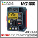 MG1000/SANWA/������ �����װ�/�ް�/����/250V 500V 1000V ���/�� ����/����������