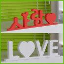 이니셜/컬러우드/한글몰딩/알파벳몰딩/돌잔치/카페