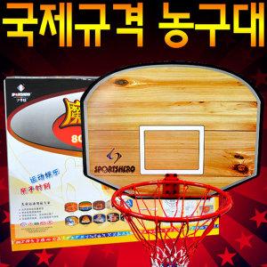 국제규격 농구대(종류선택) 농구링 골대 네트