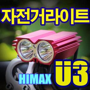 충전식 LED 써치라이트 차량용 작업용 렌턴 해드램프