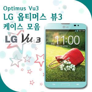 뷰3 핸드폰 케이스/LG-F300/가죽/젤리/뷰커버/범퍼