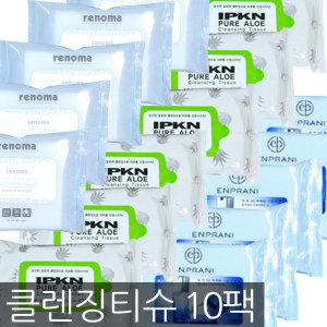 엔프라니/입큰/레노마클렌징티슈x10팩중10팩택/무료