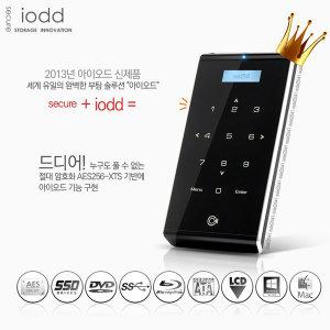 iodd 2541 (케이스) 암호기능 USB3.0 가상 드라이브