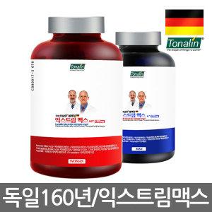 옥션추천 블랙짚 익스트림 맥스 여성용 112캡슐[1개] [세계1위독일]최대함량4800mg다이어트/가르시니아CLA[복부지방+지방세포파괴+내장지방감.소]익스트