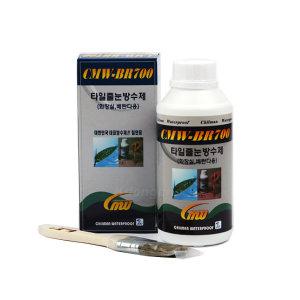 타일줄눈방수제/칠만표/줄눈방수용/방수제/BR700
