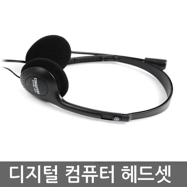 무배/무통증/고음질/어학용/헤드셋/헤드폰/이어폰