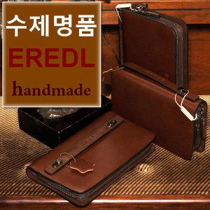 수제공방 명품 EREDL 맨스백/ITALY Calf 가죽 세컨백