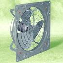 고압환풍기 유압환풍기 업소용환풍기 공업용환풍기