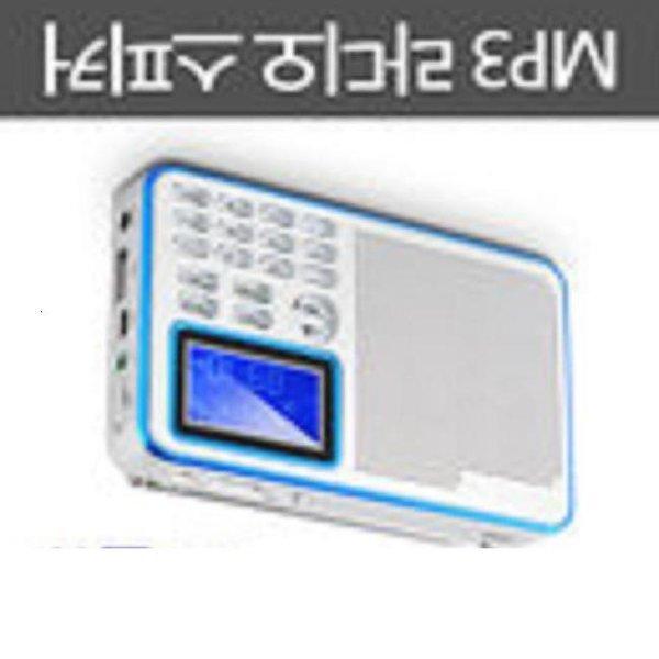 디지털칩내장/FM라디오/MP3플레이어/휴대용스피커/58BE2/라스트메모리기능/미니스피커//미니오디오