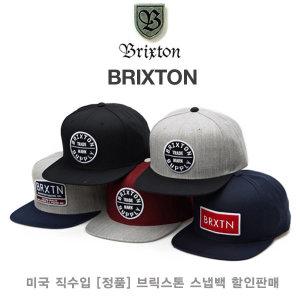 정품/브릭스톤스냅백/BRIXTON/오스III/리프트/oath/ri