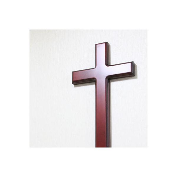 비전십자가/원목 십자가 (4자 )/교회용십자가