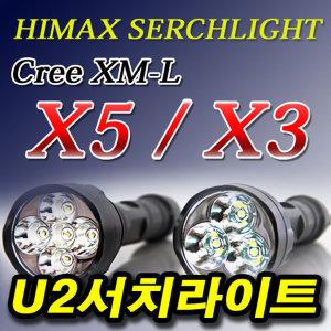 L2 LED서치라이트 야간수색 순찰 경비 탐사 탐색 정찰