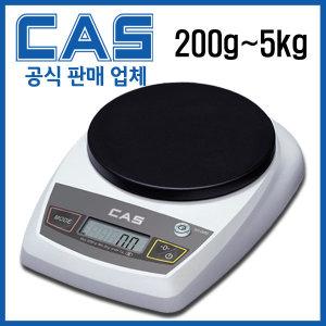 [카스][SH 시리즈]SH-200/SH-2000/SH-5000/전자저울/정밀저울/귀금속/치과기공소/금은방/실험용/소형/저울