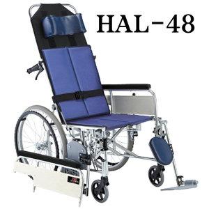 알루미늄휠체어 HAL-48/휠체어/미키휠체어/휠체어