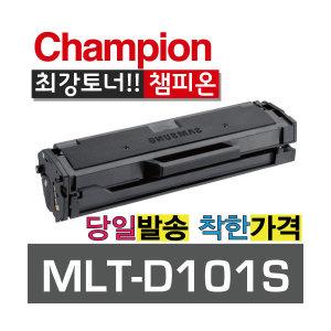 삼성MLT-D101S 정품폐카트리지로 재제조 당일배송