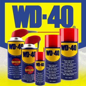 (WD-40/WD40) 윤활제 방청제 녹제거 녹방지 구리스