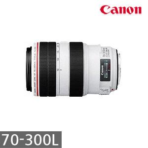 캐논정품 EF 70-300mm F4-5.6L IS USM 포켓융증정