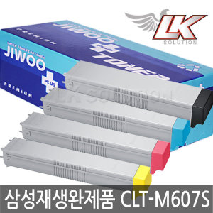 (LKE) 삼성재생완제품 CLT-M607S /CLX-9252NA/9352NA