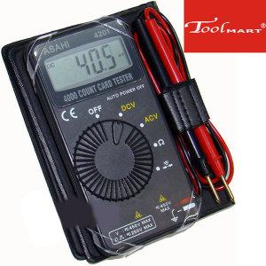 국산ASAHI 휴대용 포켓 디지털테스터기4201-툴마트