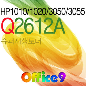 Q2612A HP1010 1020 1015 3015 3050 1050 lbp3000���