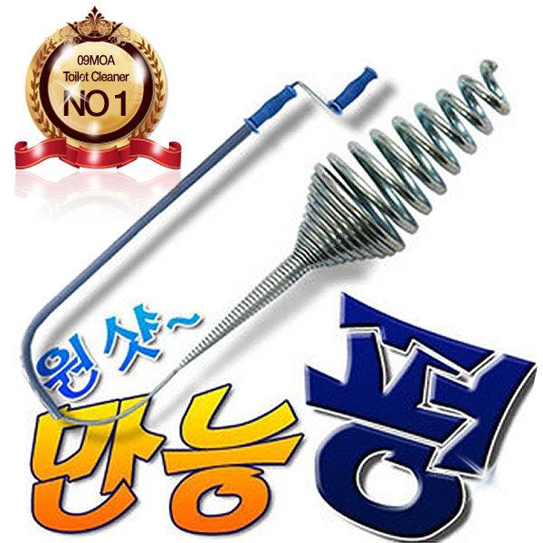 (판매1위)뚫어뻥 스프링청소기 뚤어뻥 뚜러뻥 뚫어펑