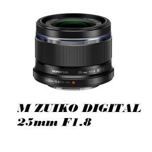 올림푸스 M ZUIKO DIGITAL 25mm F1.8
