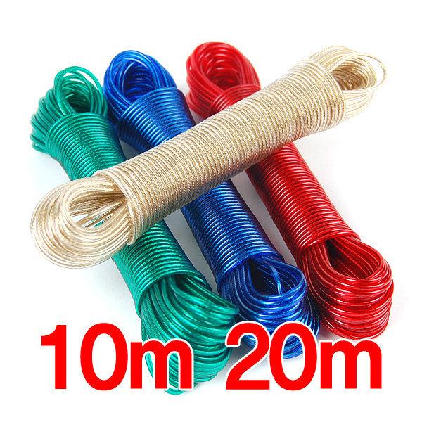 다용도 빨래줄 20m 넉넉한길이 빨랫줄 밧줄 노끈