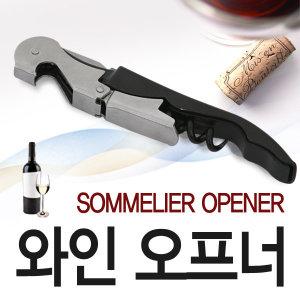 (사용법 상세안내) 소믈리에나이프 와인오프너