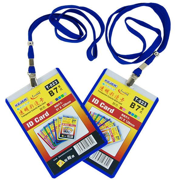 각종 컨벤션용 아이디카드 신분증 케이스 명찰 이름표