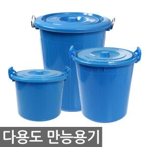 만능용기 휴지통 대형물통 청소용품 쓰레기통 운반구