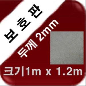 필름난방/필름보호판/전기온돌판넬/필름히터/난방필름