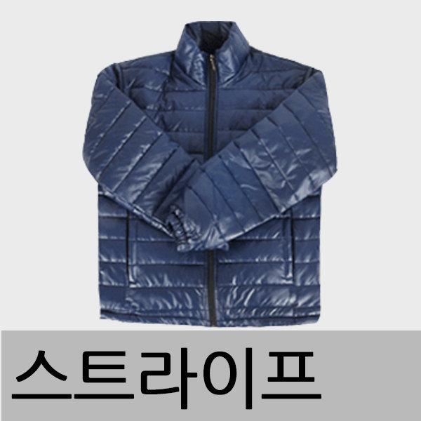 [스카이8972] 깔깔이/패딩점퍼/점퍼/겨울점퍼/방한복/내복/작업복