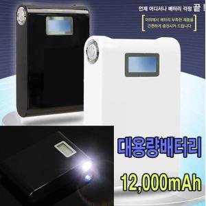 삼성정품 셀 휴대용 배터리갤럭시S4 S3 노트3 4 LG G3