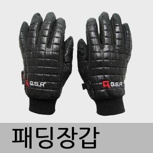 방한장갑/장갑/겨울장갑/넥워머/패딩장갑/군인장갑