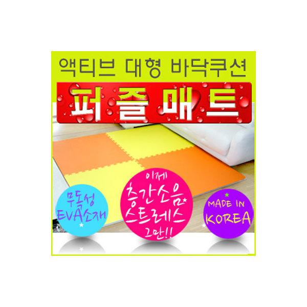 액티브 매트(1mx1mx1cmx2장)5세트이상주문/놀이방매트