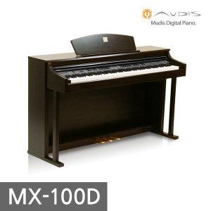 (��̳�����)�µ������ǾƳ� MX-100D