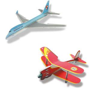 우야몰 페이퍼파일럿 종이비행기 paper pilot 비행기