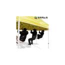 한국캐노피/캐노피천막/캐노피텐트/행사용천막/캐노피