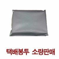 쇼핑몰 비닐 택배봉투 택배 포장 봉투 의류 폴리백