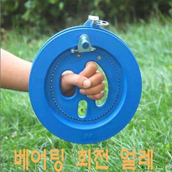 베어링 회전얼레/얼레/연전용줄/가오리연/방패연/연