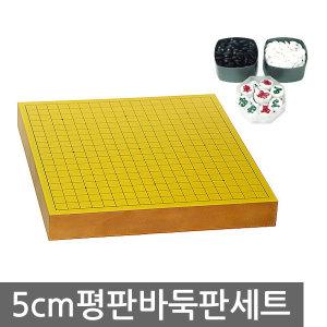 5cm ���� �ٵ��� �ٵϾ� ���� ���ı� ���