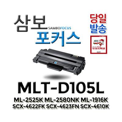 SCX-4605K/4606K/4610K/SCX-4623FK/FN/FNK/K/CF-650/P