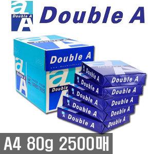 더블에이/복사용지/A4/80g/1박스/2500매/무료배송