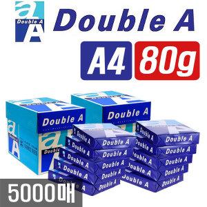 더블에이/복사용지/A4/80g/2박스/5000매/무료배송