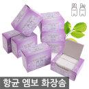 화이트래빗  발명특허 항균엠보화장솜 600~1000매